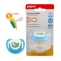 Pigeon Silicon Pacifier Step-2 (Aeroplane)