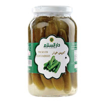 Dar Al Salam Pickled Cucumber Baby 600g