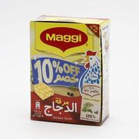 Maggi Chicken Stock 20 g x 24 Pieces