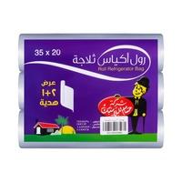 حسام اكياس ثلاجة 20*35سم 3ق