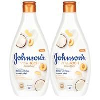 Johnson'S Vita Rich Coco Butter Body Lotion 400ml x2