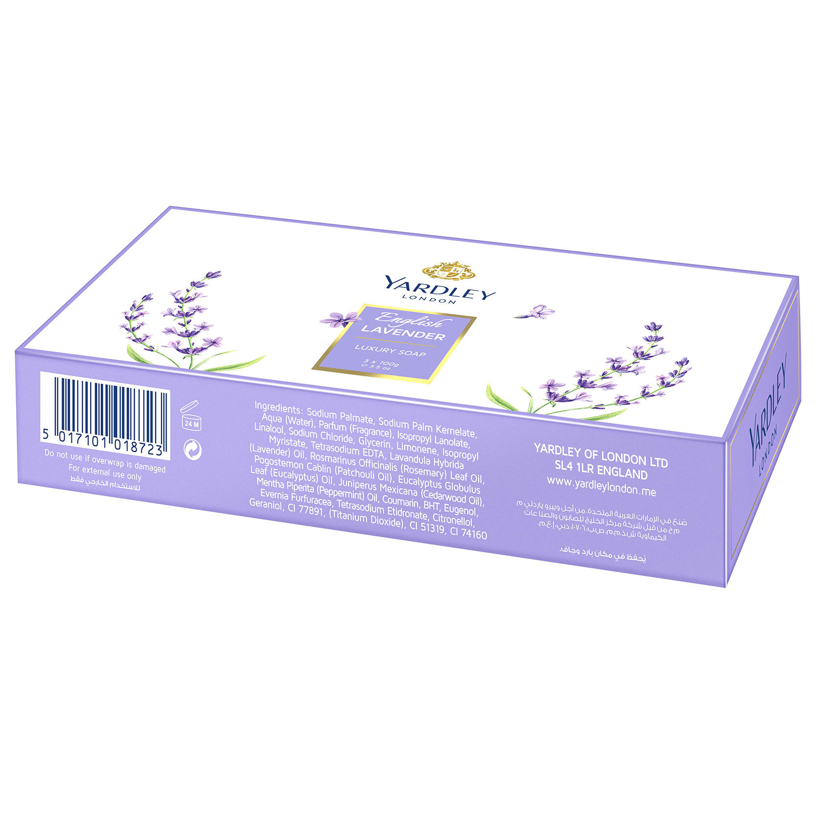 YARDLEY SOAP ENGLISH LAVNDER 100GX3
