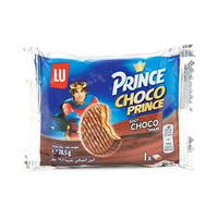 LU Choco Prince Biscuits 28.5GR