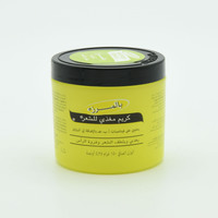 Palmer's Hair Food Formula 125 g