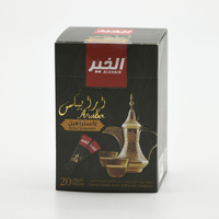 Al Khair Arabex Arabic Coffee With Extra Cardamom 3 g x 20 Pieces