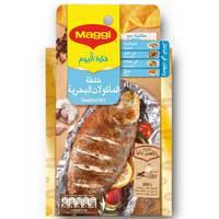 Maggi Seafood Mix 37g