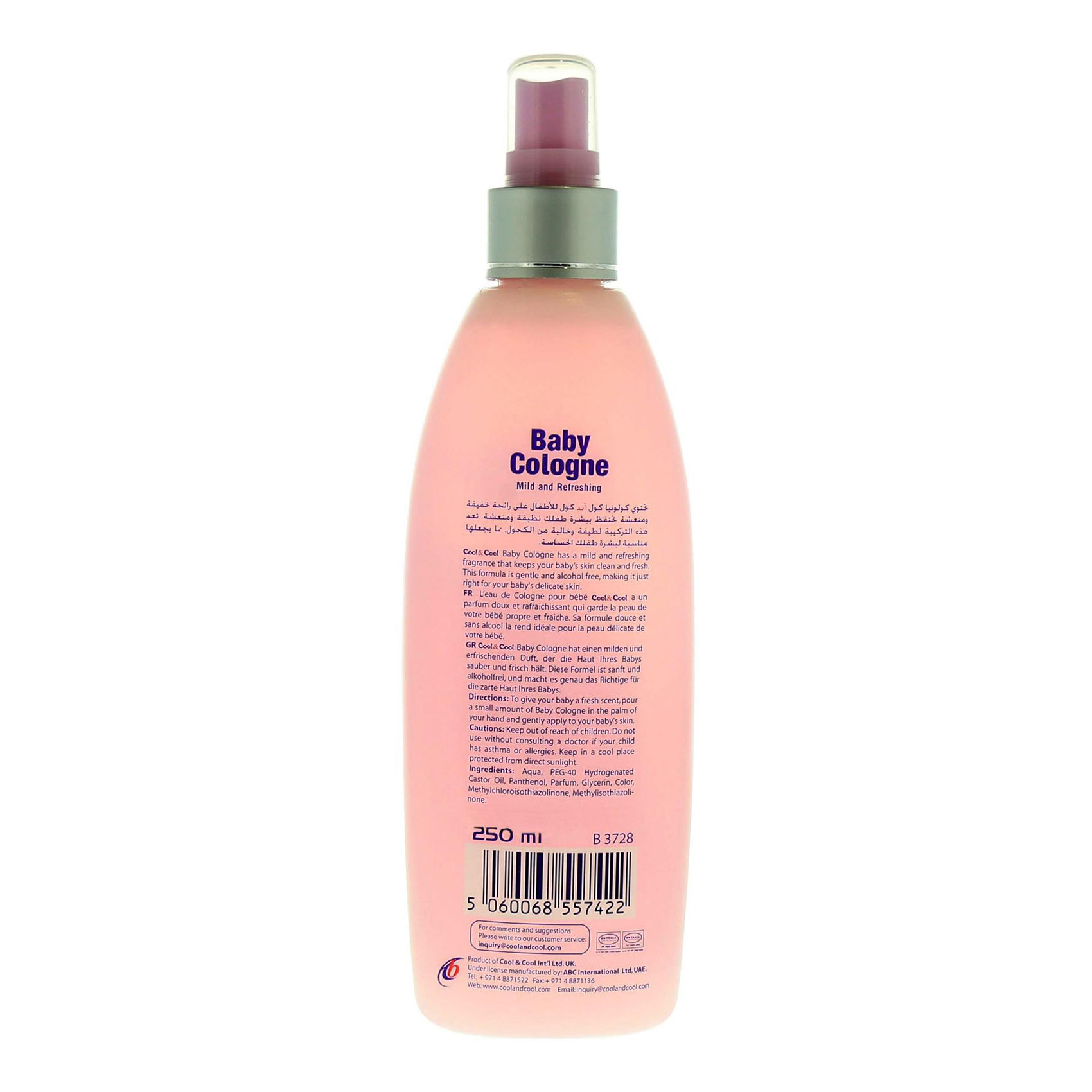 COOL&COOL BABY COLOGNE 250ML