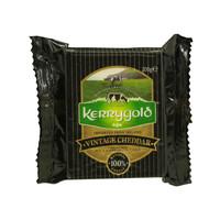 Kerrygold Vintage Cheddar 200g