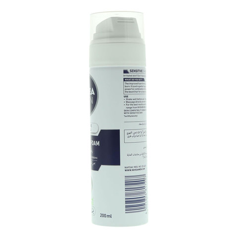 Nivea-Men-Shaving-Foam-Sensitive-200ml