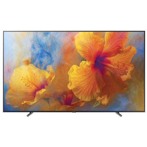 8f0cf49c7 Buy Samsung QLED TV 75 quot  quot  QA75Q9FAM Online - Shop Samsung ...