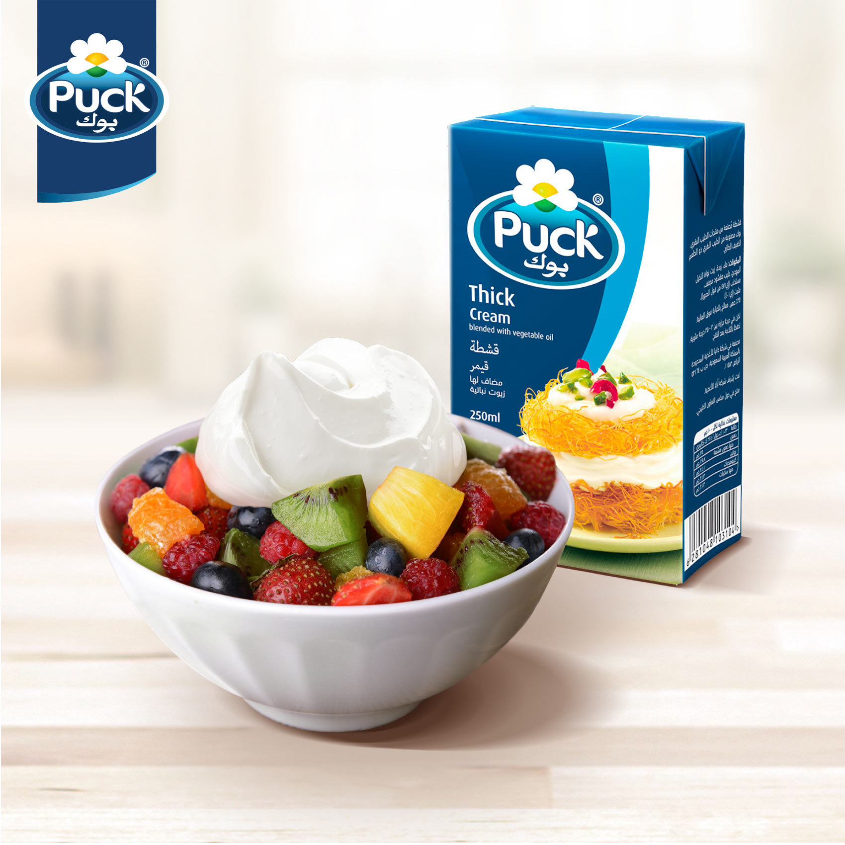Puck Thick Cream Blended with Vegetable Oil 250ml x3