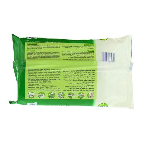 Dettol-Anti-Bacterial-40-Wipes
