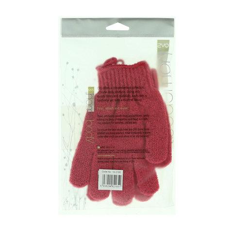 Qvs-Home-Body-Exfoliating-Gloves