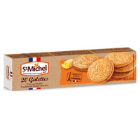 St. Michael Traditional Butter Biscuits 130g