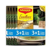 Maggi Soup Excellence Broccoli  48GR 3+1 Free