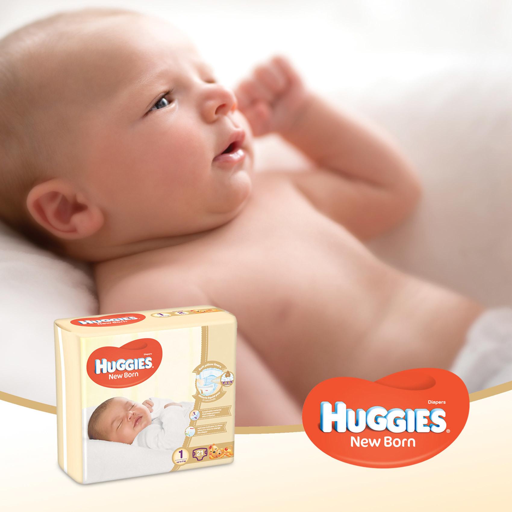 HUGGIES POME NEW BORN (1) 21X4