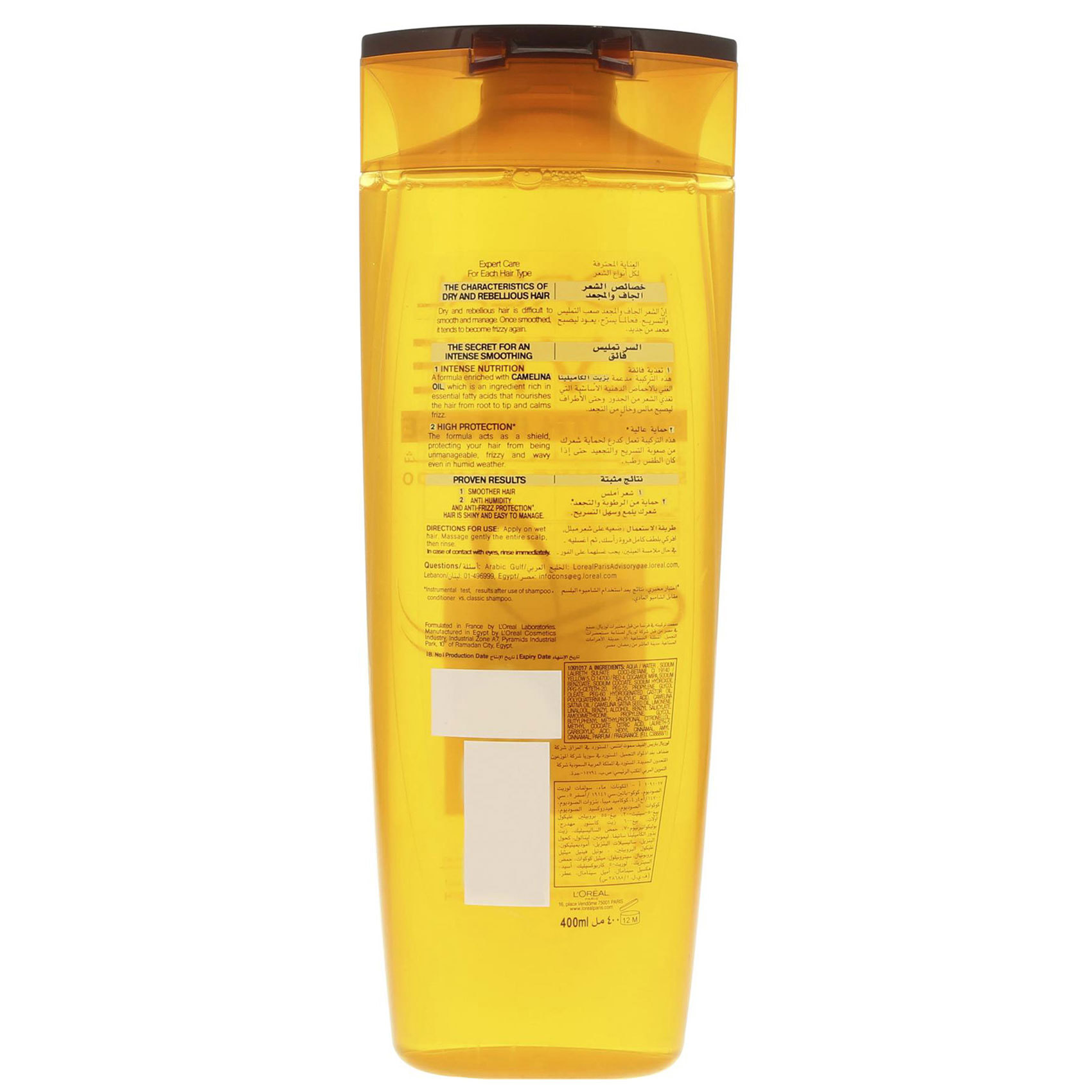 ELVIVE SHAMPOO NUTRILEUM 400ML