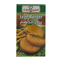 Al Kabeer Vege Burger 227g