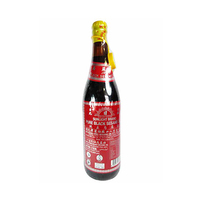 Sun Oil Sesame Bottle Light 300GR