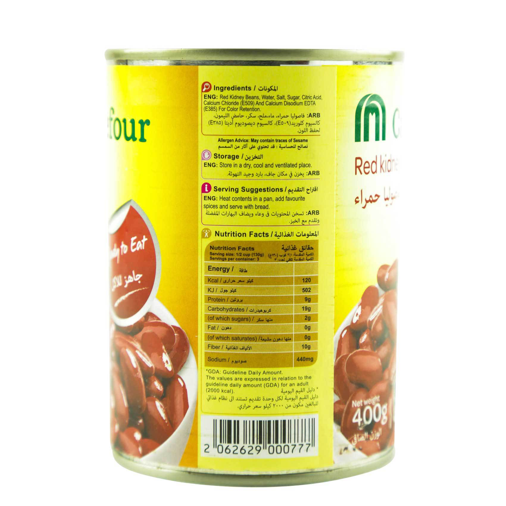 CRF RED KIDNEY BEANS 400G