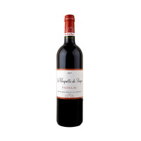 Chateau Haut Bages Liberal Pauillac Red Wine 75CL
