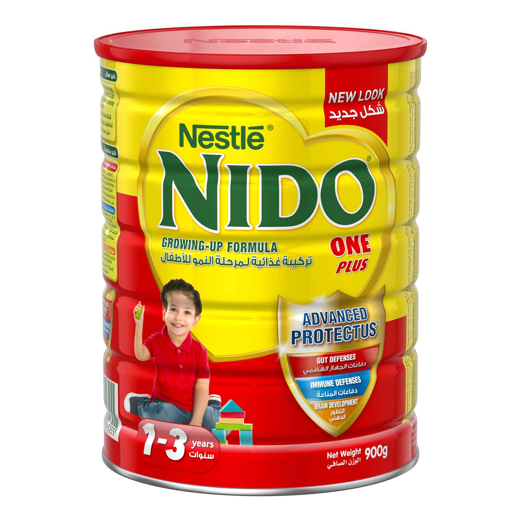 NIDO ONE PLUS STAGE 3 900G