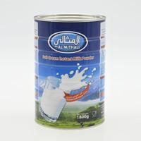 Al Mithali Full Cream Milk Powder 1.8 Kg