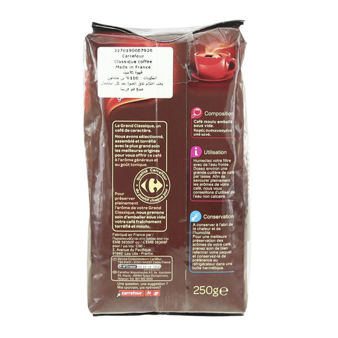 Carrefour-Classic-Ground-Coffee-250g