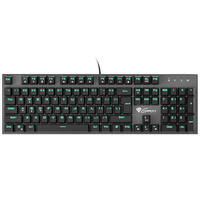 Genesis Gaming Keyboard Thor 300 Green