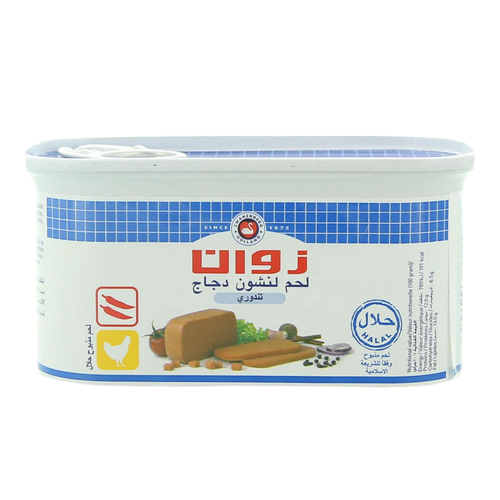 ZWAN CHICKEN L/MEAT TANDOORI 200G