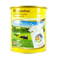 Carrefour Full Cream Milk Powder Tin 2.5 kg