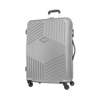 American Tourister Trillion Luggage Set 3 Pcs Spinner Silver
