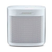 Bose Bluetooth Soundlink Speaker II Soft Silver White