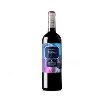 Marques De Riscal 1860  Red Wine 2015 75CL