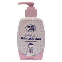 Cool & Cool Jojoba & Chamomile Baby Liquid Soap 250ml