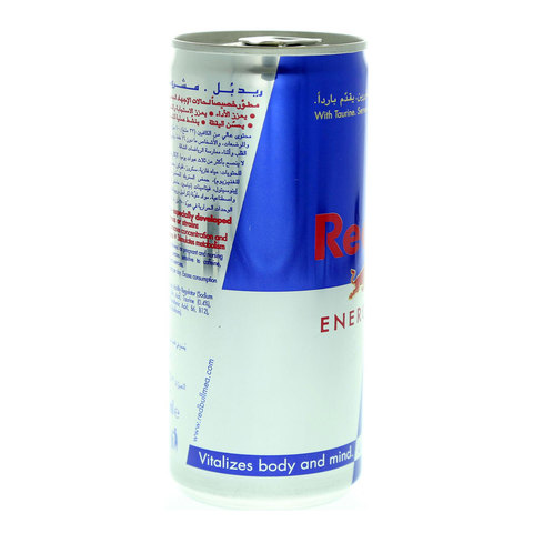 Red-Bull-Energy-Drink-250ml