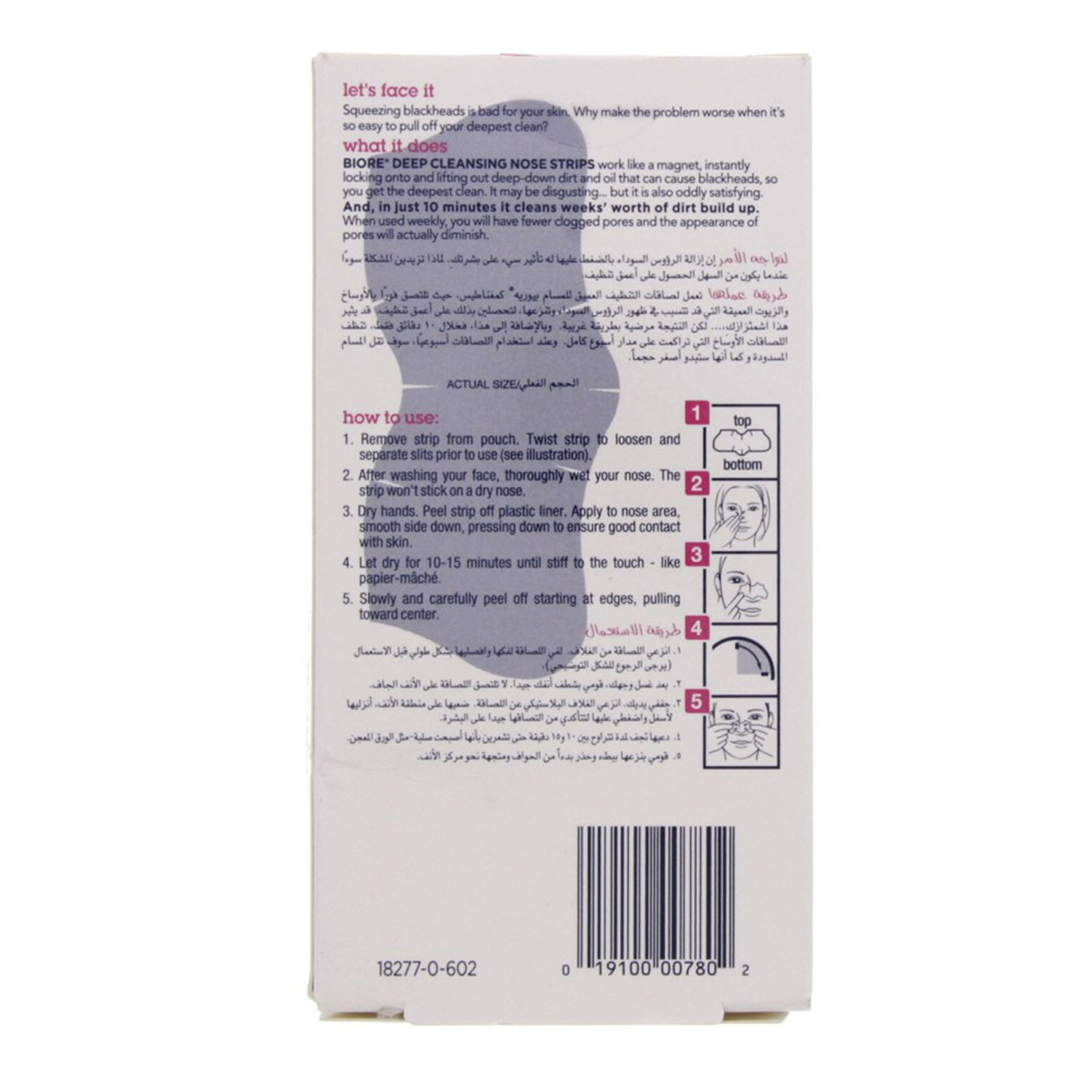 BIORE DEEP CLEANSING NOSE STRIPS X9