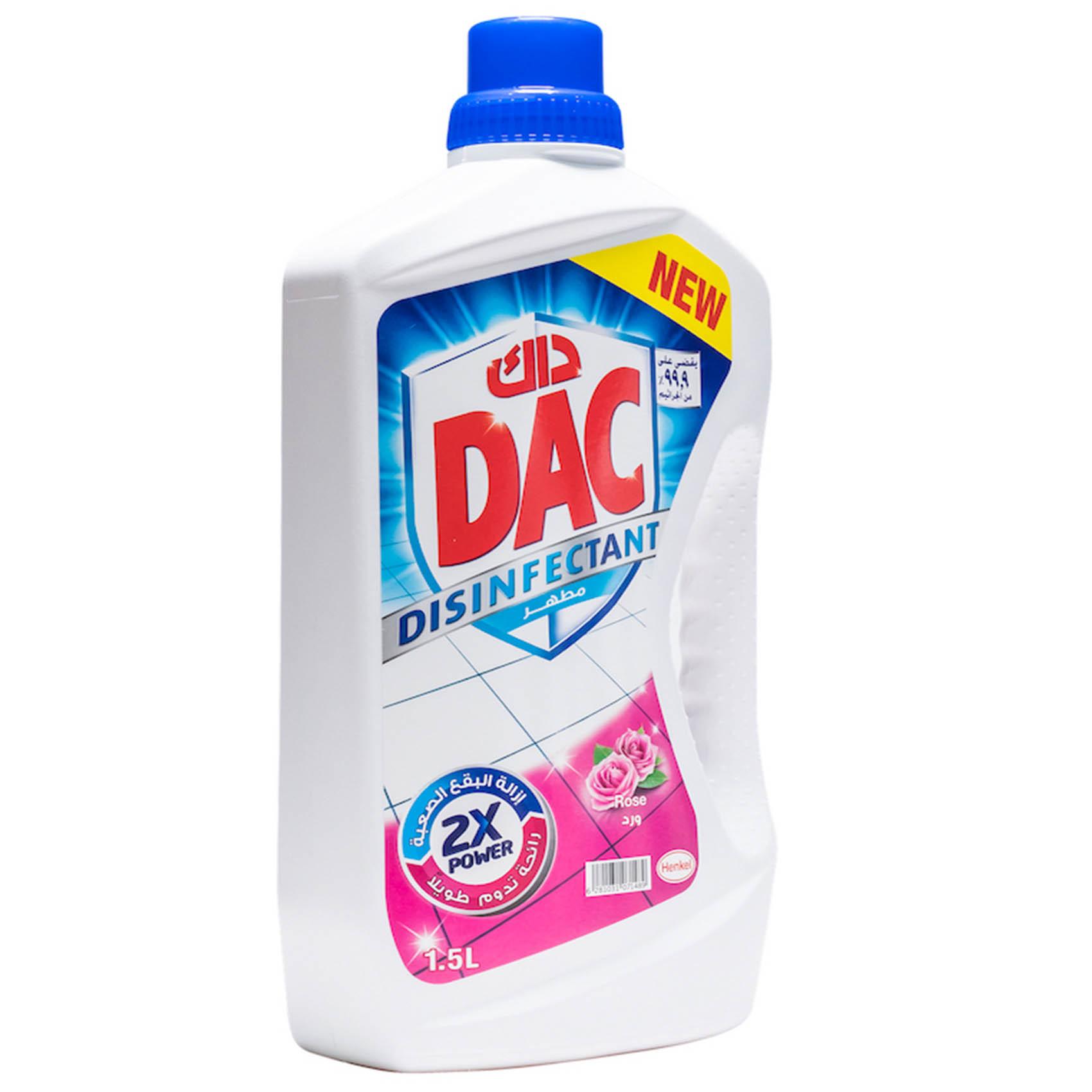 DAC M/PURP CLN&DSIN ROSE 1.5L