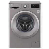 LG 8KG Front Load Washing Machine F4J5TNP7S
