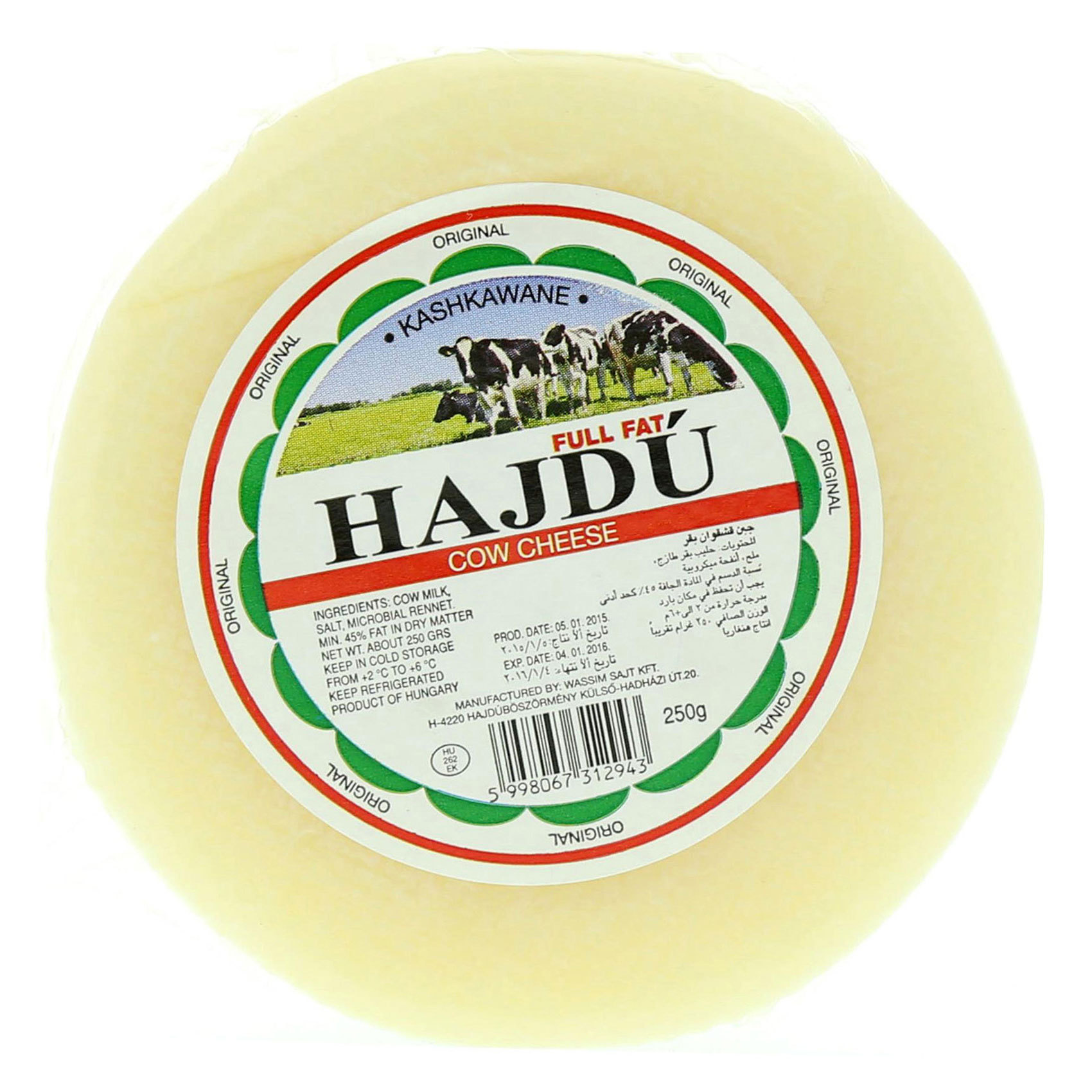 HAJDU COW CHEESE FF 250G