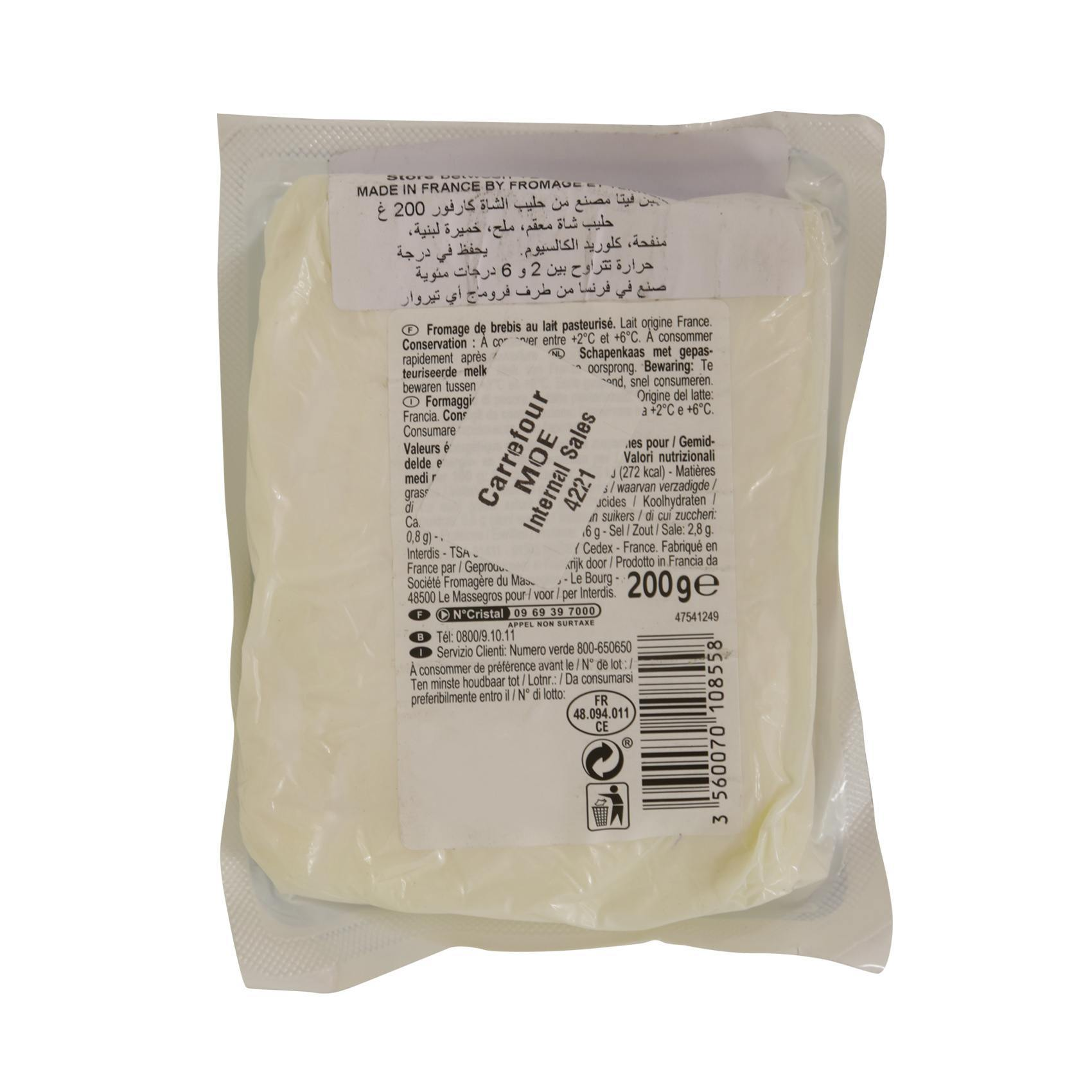 CRF GOAT CHEESE