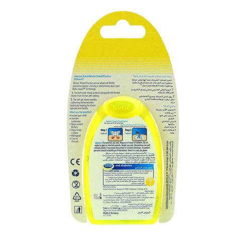 Scholl-Blister-Shield-Plasters