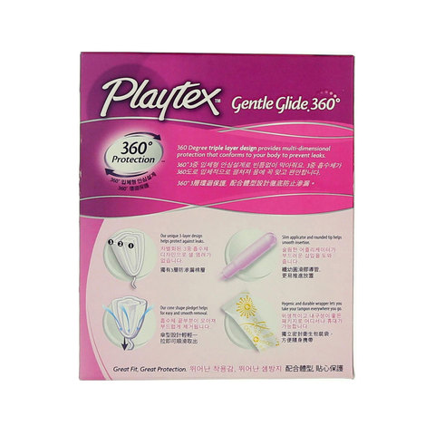 Playtex-Regular-&-Super-Gentle-Glide-360°-Tampons-18-Pieces