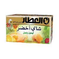 AL Attar Ginger And Lemon 20 Tbags