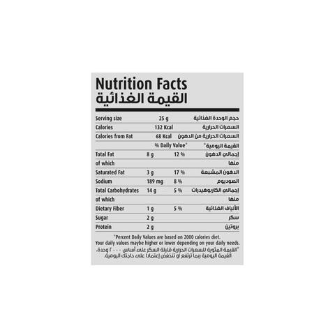 XL-Potato-Chips-Salt-&-Vinegar-Flavor-26g