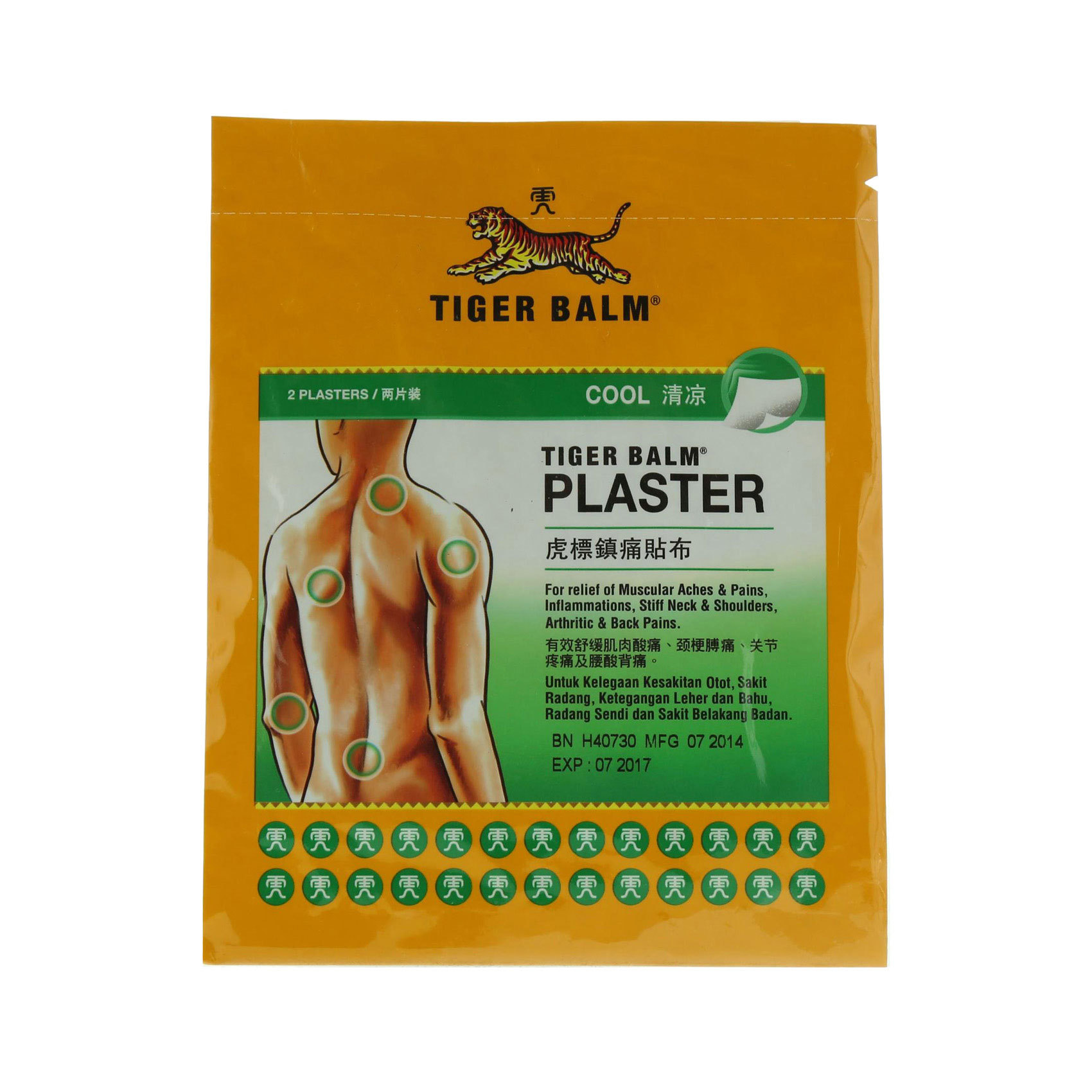TIGER PLASTER COLD S/S (7/10)X2