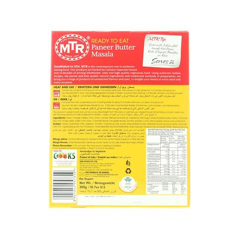 MTR-Paneer-Butter-Masala-300g