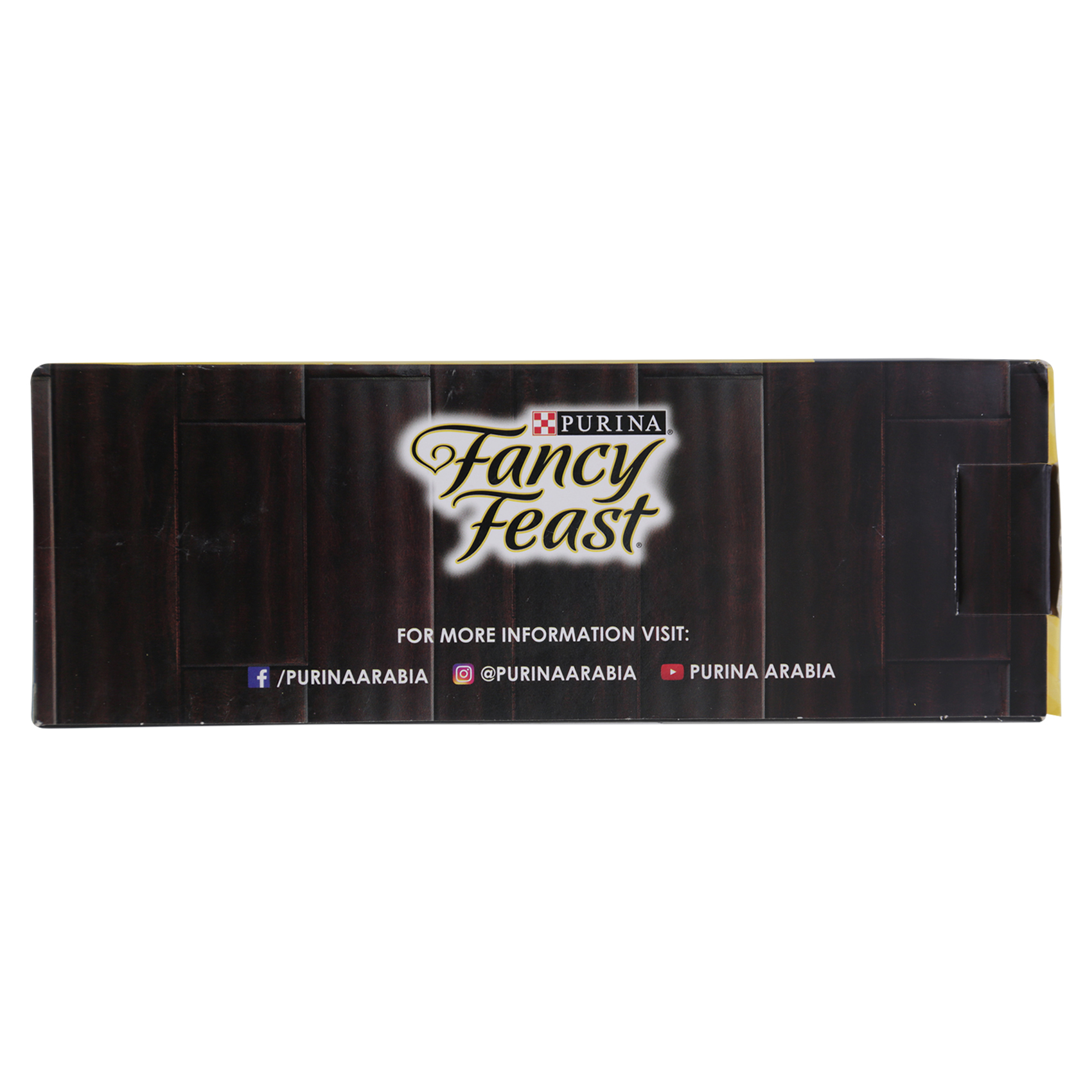 FANCY FEAST GRILLED TUNA 85GX6