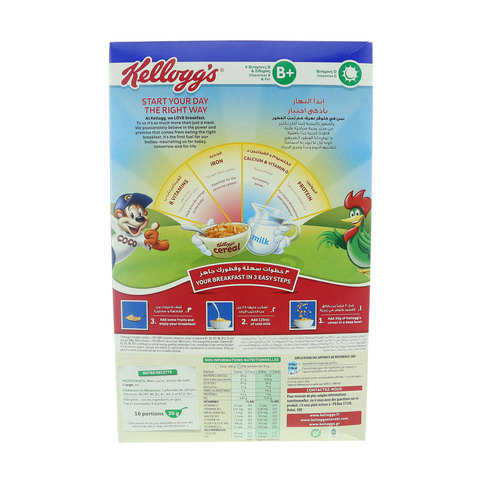 Kellogg's-Frosties-Flakes-500g