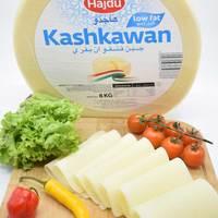 Hajdu kashkawan cow cheese low fat (per Kg)